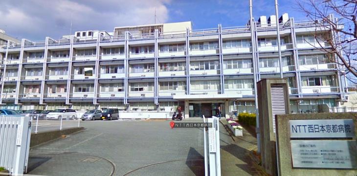 NTT西日本京都病院